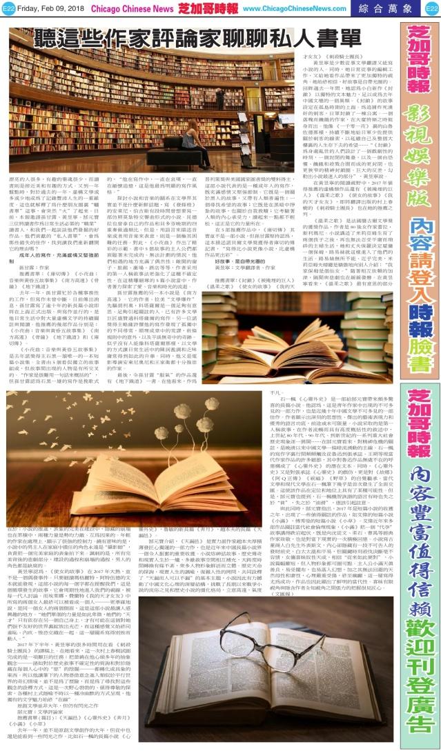 0209_E22-BW_Print