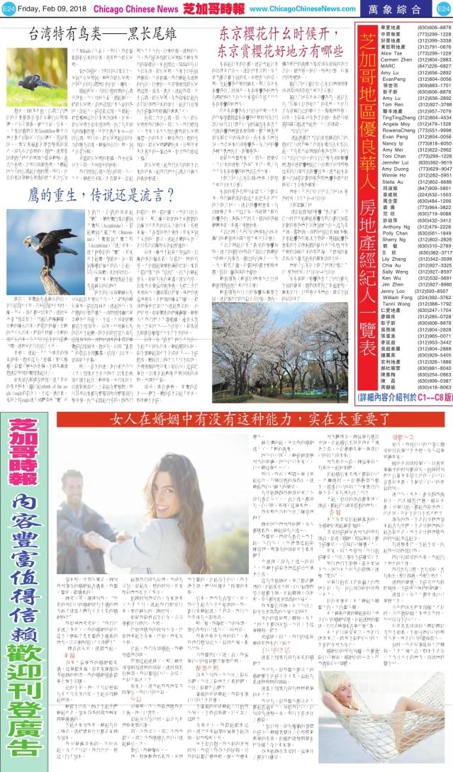 0209_E24-BW_Print