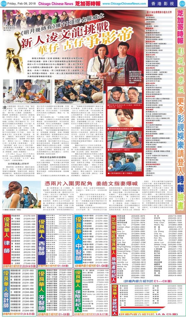 0209_E32-BW_Print