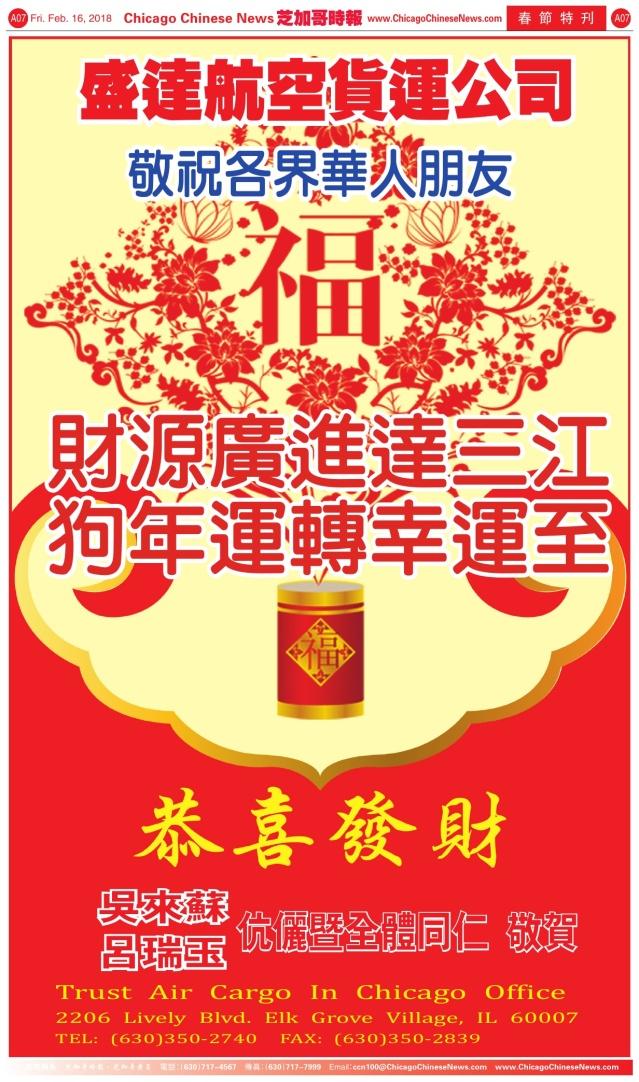0216_A07盛達吳來蘇-COLOR_Print
