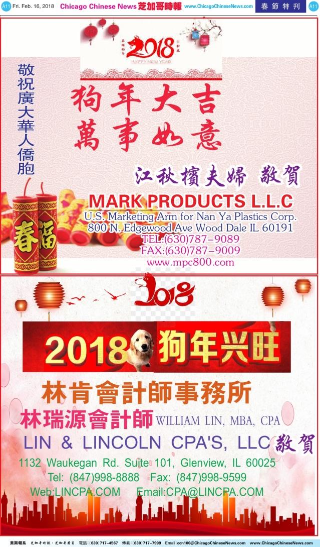 0216_A11江秋檳+林肯會計-COLOR_Print