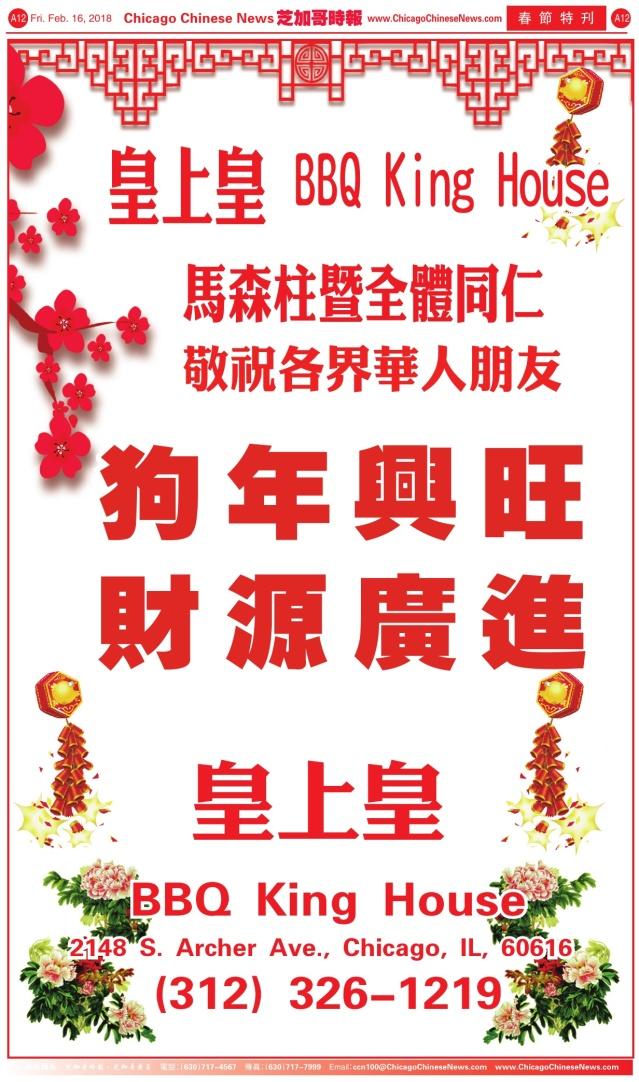 0216_A12皇上皇-COLOR_Print