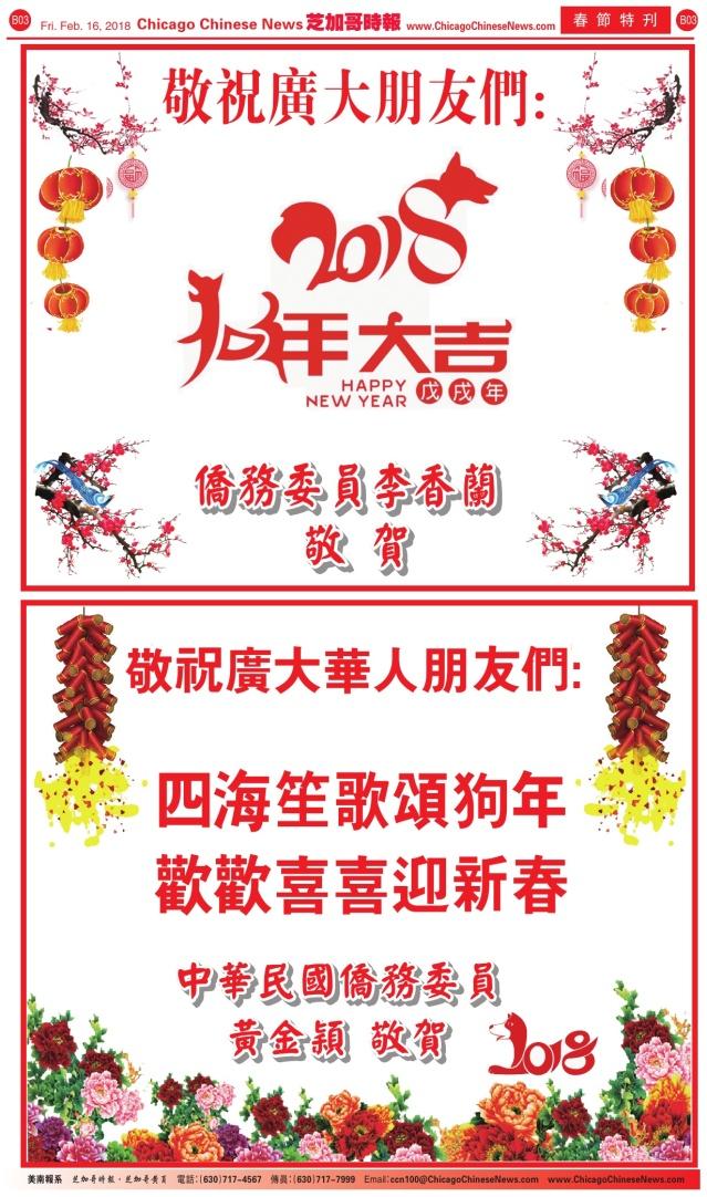 0216_B03-李香蘭+黃金穎-color_Print