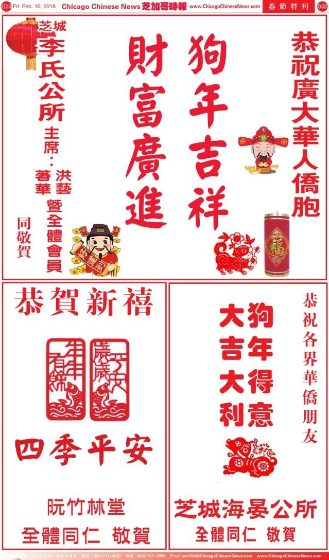 0216_C03-李氏公所+阮氏+海宴color_Print