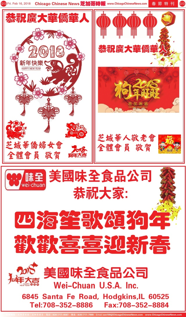 0216_C13-婦女會+敬老會+味全-COLOR_Print