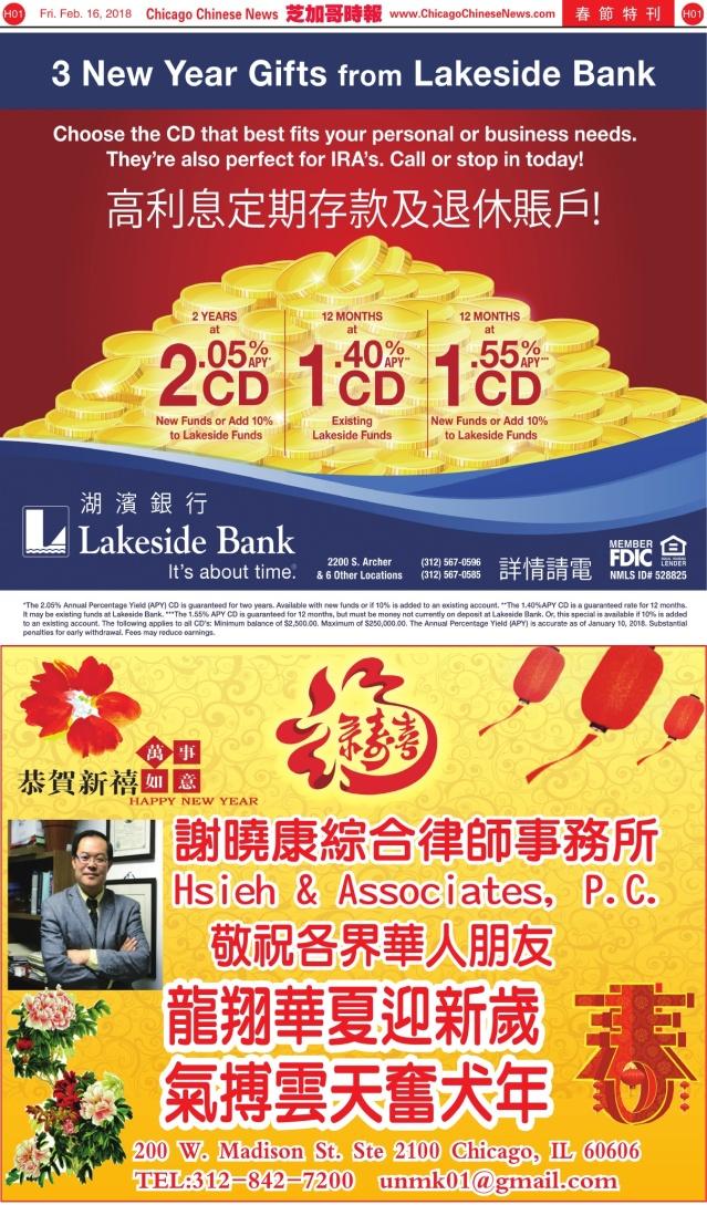 0216_D01-湖濱銀行+謝曉康-COLOR_PrintNEW