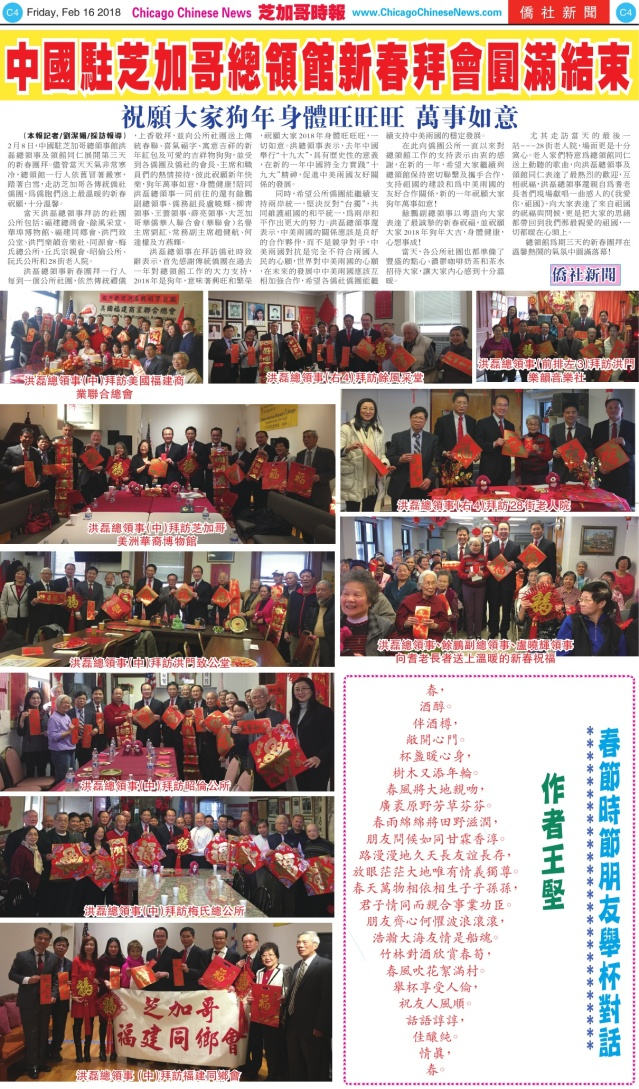 0216_E04-EOLOR_Print