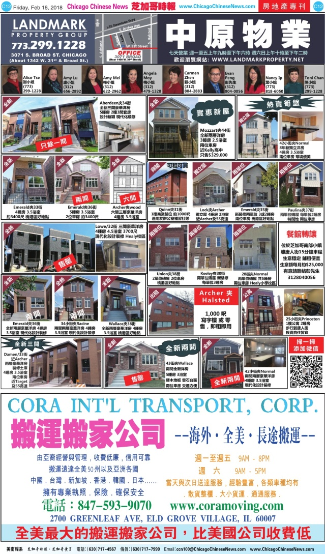 0216_E12-EOLOR_Print