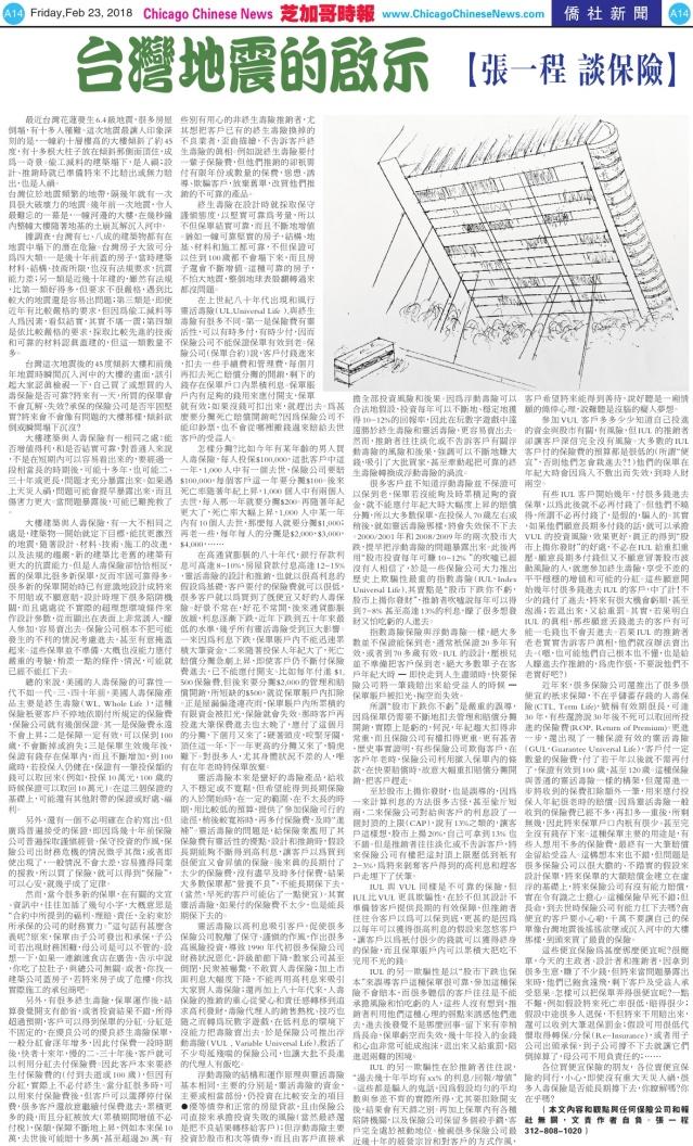 0223_A14-BW_Print