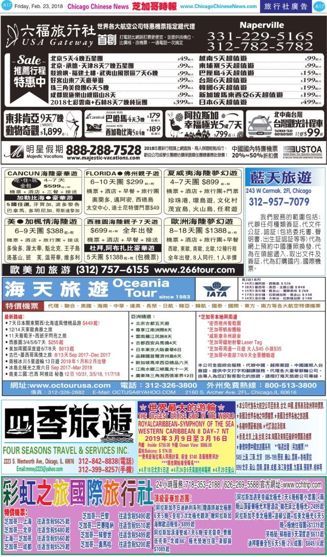 0223_A17-BW_Print