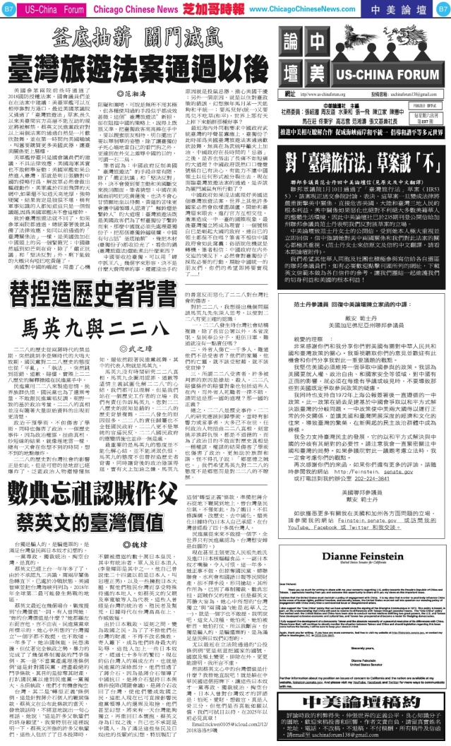 0223_B07-BW_Print