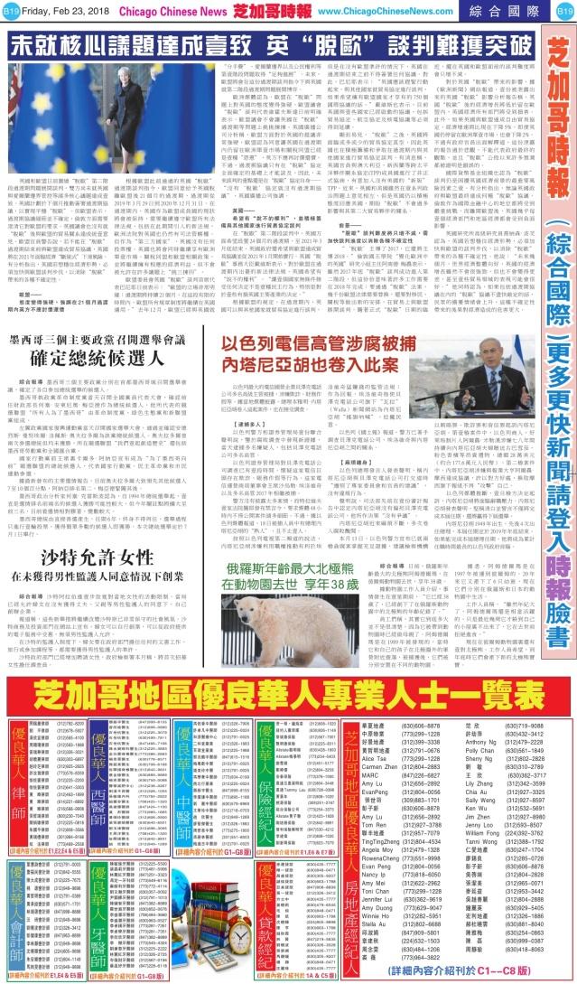 0223_B19-BW_Print