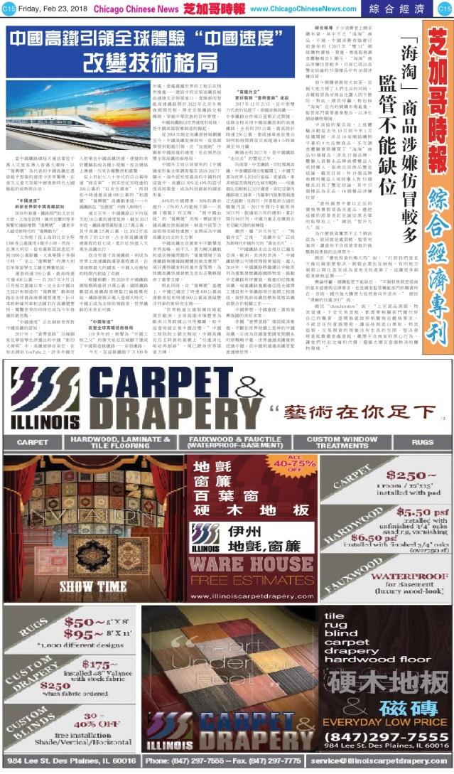 0223_C15-BW_Print