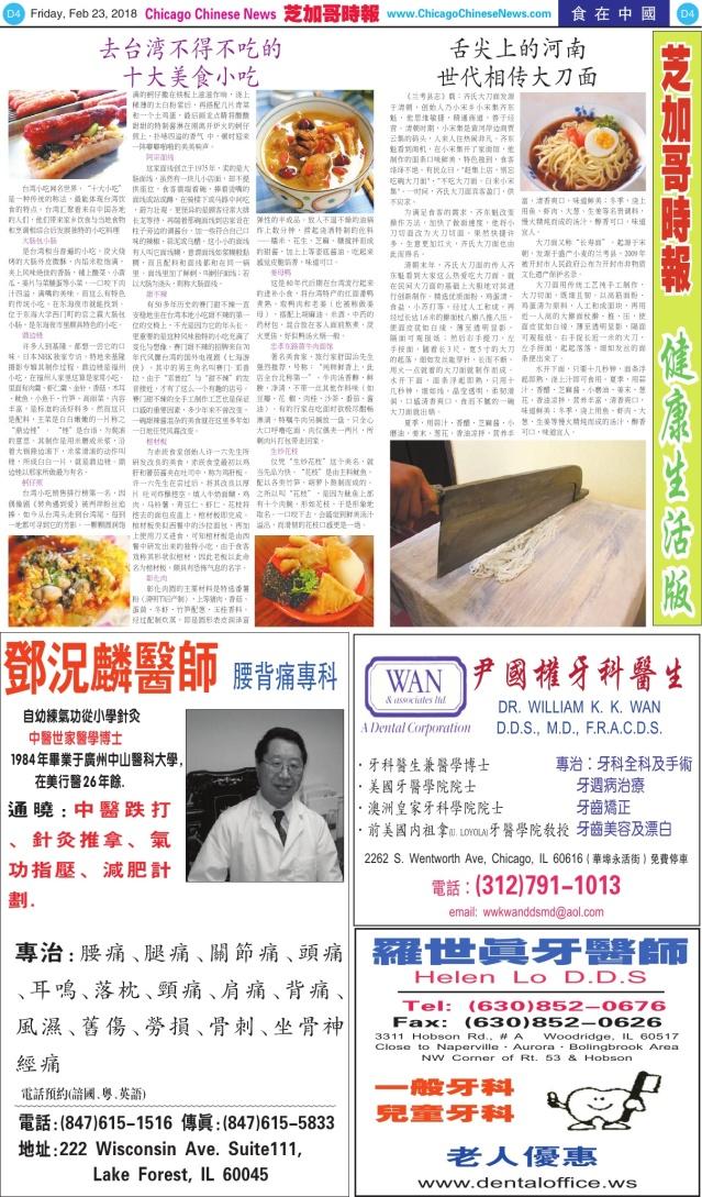 0223_D04-BW_Print