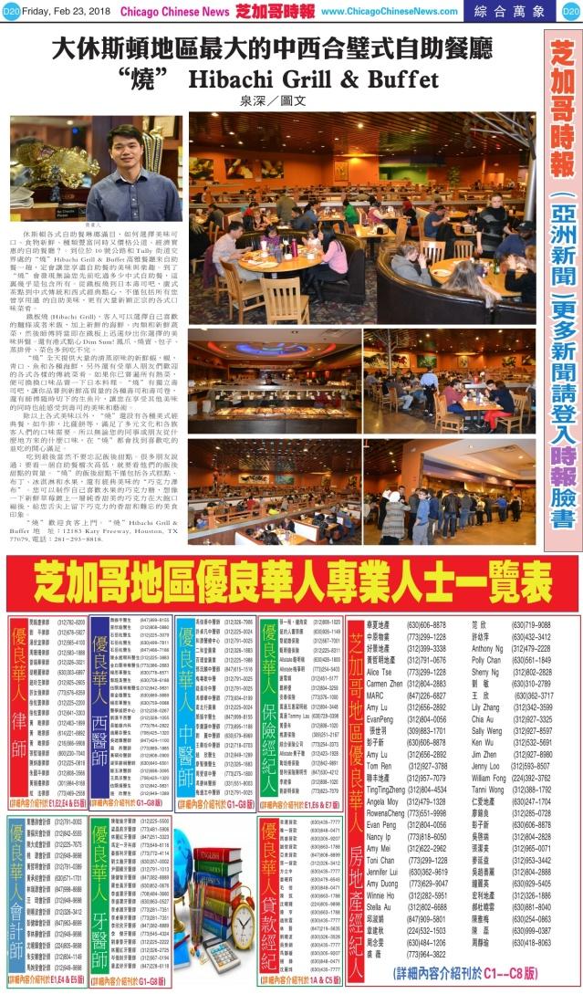 0223_D20-BW_Print
