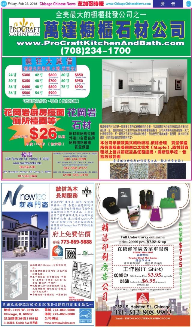 0223_E01-COLOR_Print