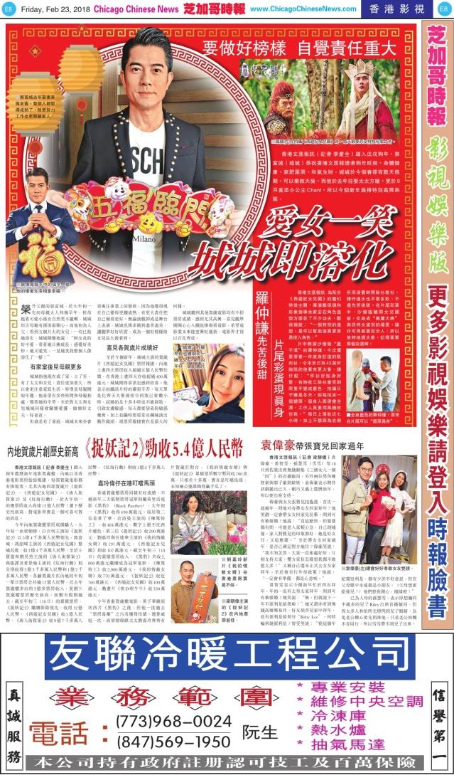 0223_E08-BW_Print