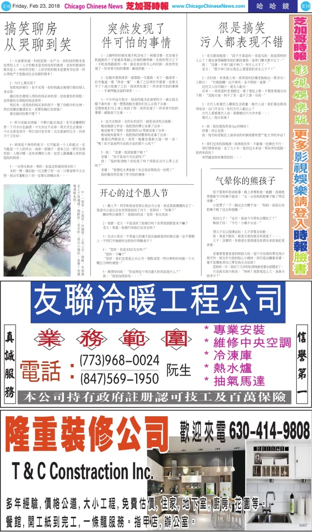 0223_E16-BW_Print