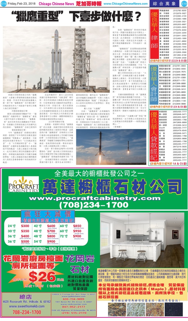 0223_E19-BW_Print