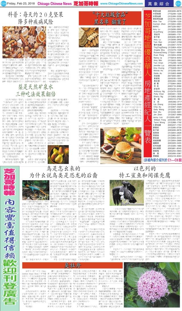 0223_E24-BW_Print