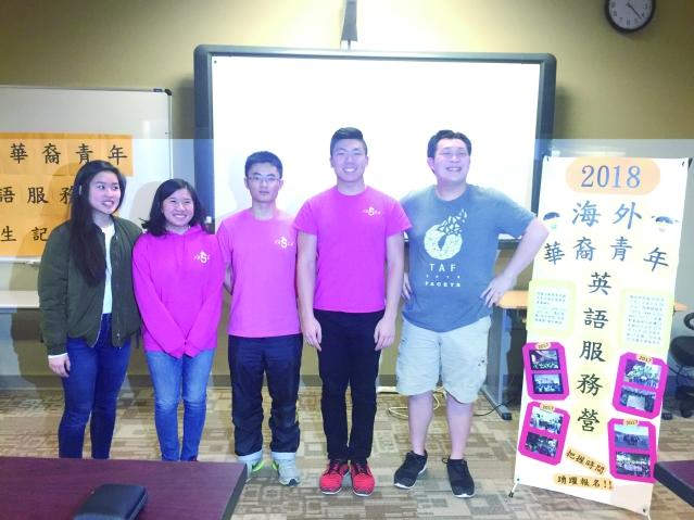 五位海外英語服務志工,左起 張涵妮、 陳韻宇、趙子寬、 劉冠廷、 戴亞亘
