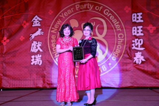 (替換8)UNITY總幹事馮秀蘭(右),頒發刻著「慶喜高枕、敏事慎言」的感謝牌給上屆新年晚會總幹事王慶敏(左), 感謝她的任勞任怨、勞苦功高