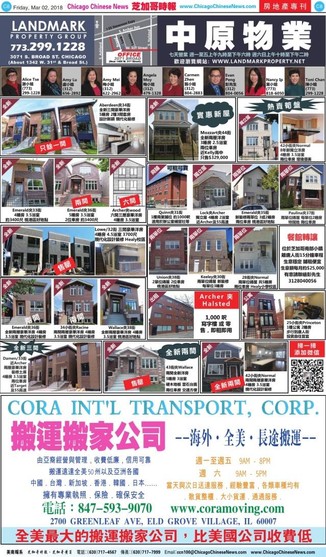 0302_C08-COLOR_Print