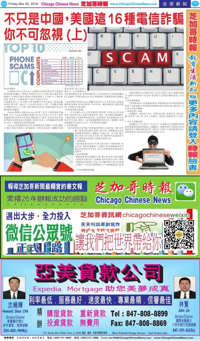 0302_C11-BW_Print