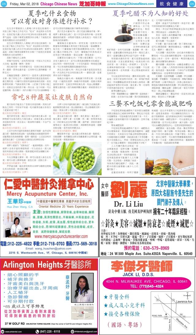 0302_D05-BW_Print