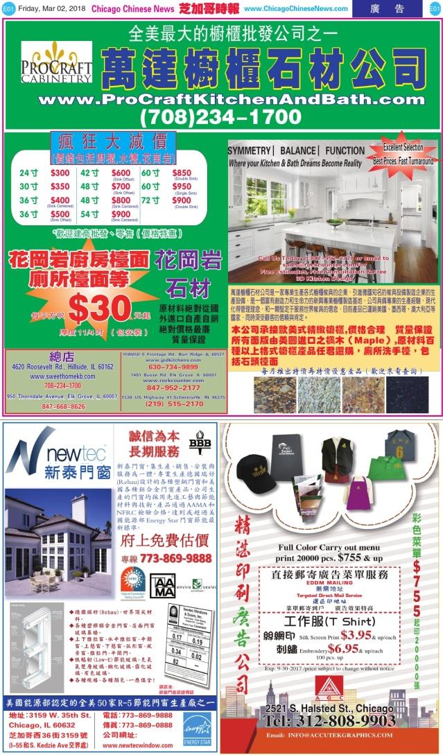 0302_E01-COLOR NEW_Print