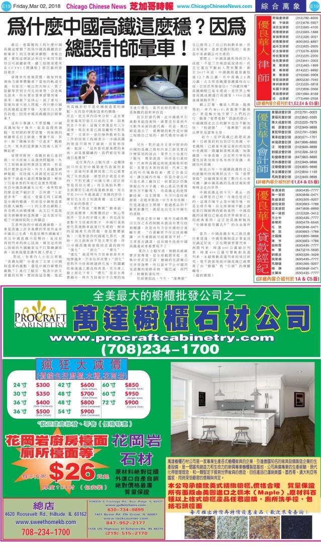 0302_E19-BW_Print