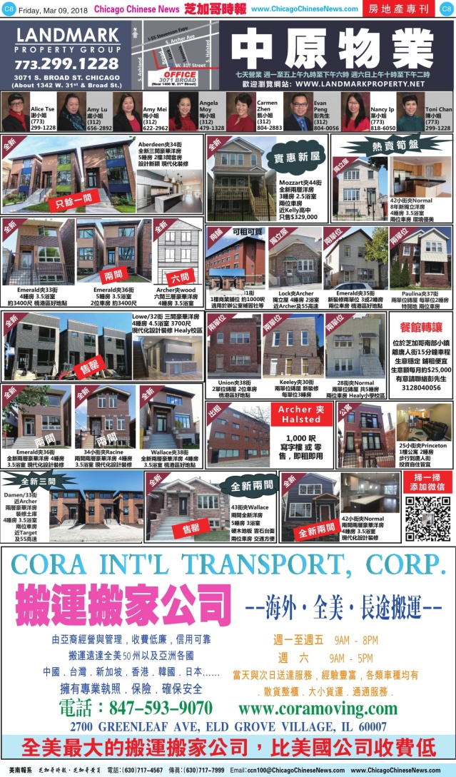0309_C08-COLOR_Print