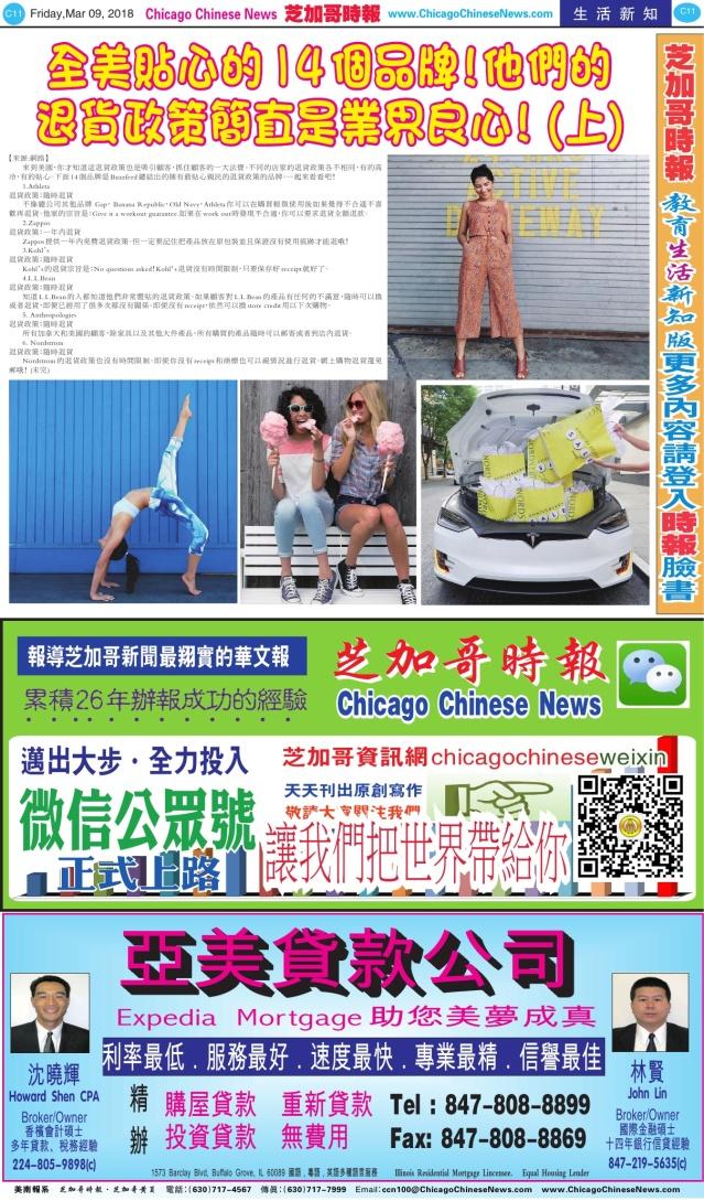 0309_C11-BW_Print