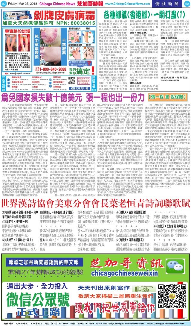 0323_B02-COLOR_Print