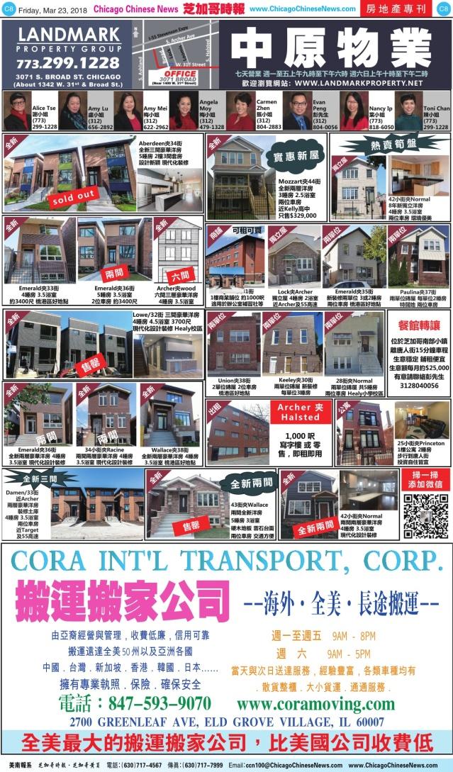0323_C08-COLOR_Print