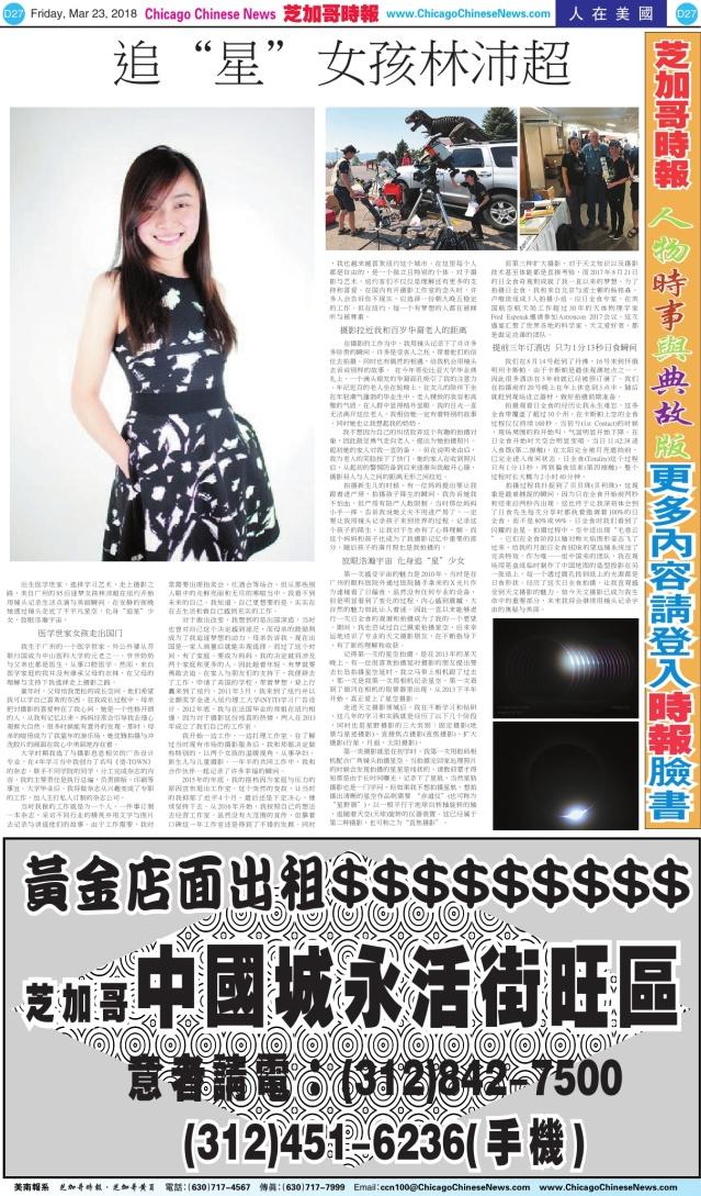 0323_D27-BW_Print