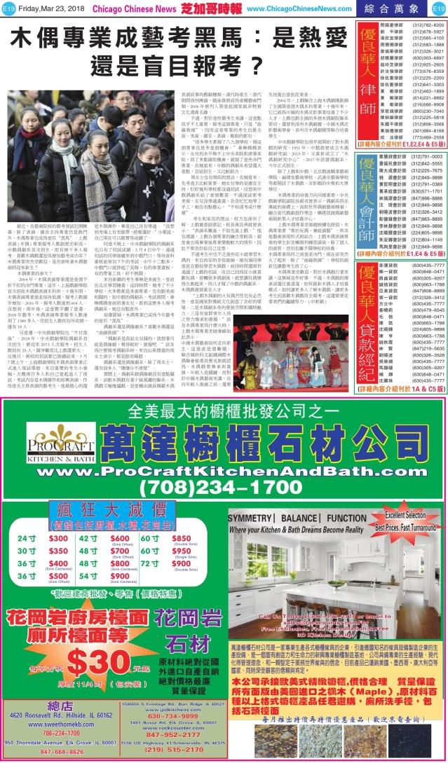 0323_E19-BW_Print