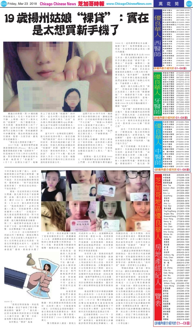 0323_E20-BW_Print