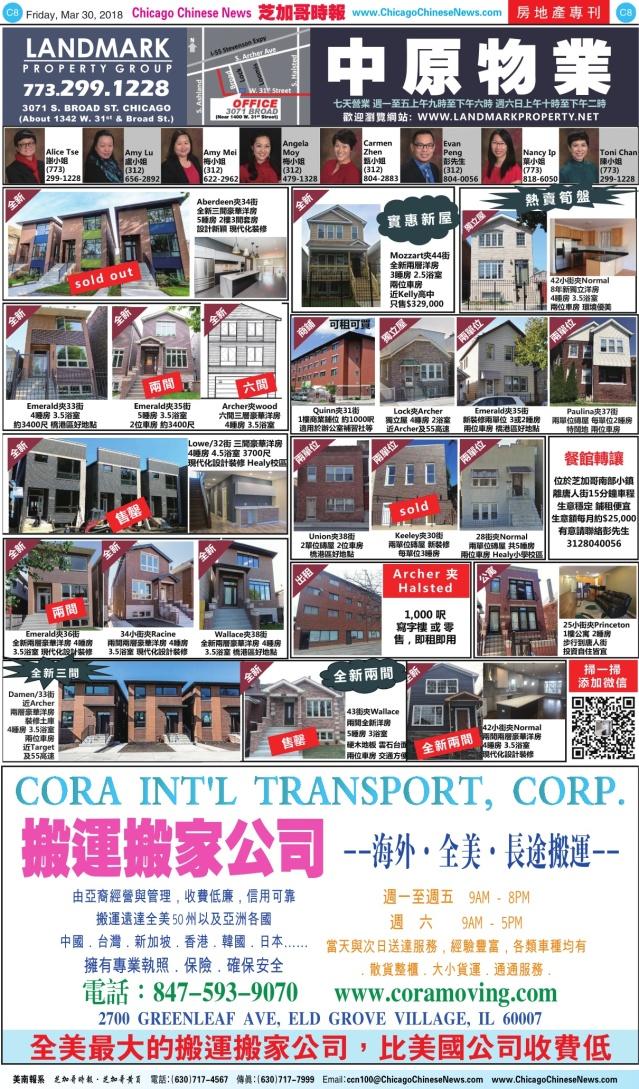 0330_C08-COLOR_Print