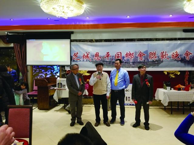 13 曾擔任恩平市委書記的李光輝勉勵鄉親們