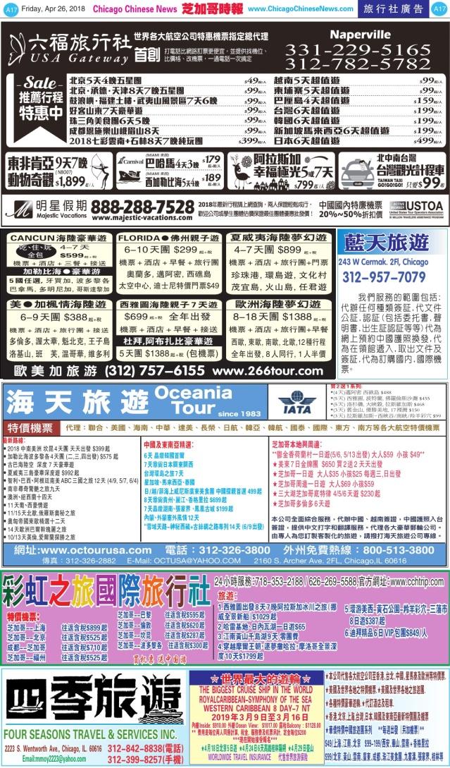 0406_A17-BW_Print
