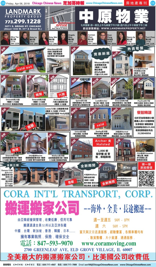 0406_C08-COLOR_Print