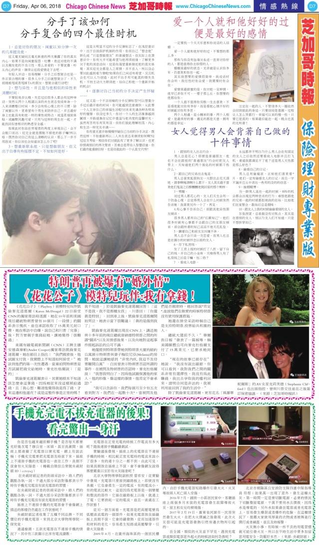 0406_D07-BWnew_Print