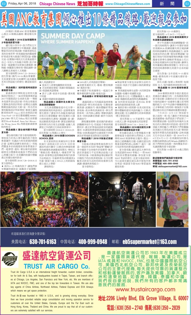 0406_E02-BW_Print