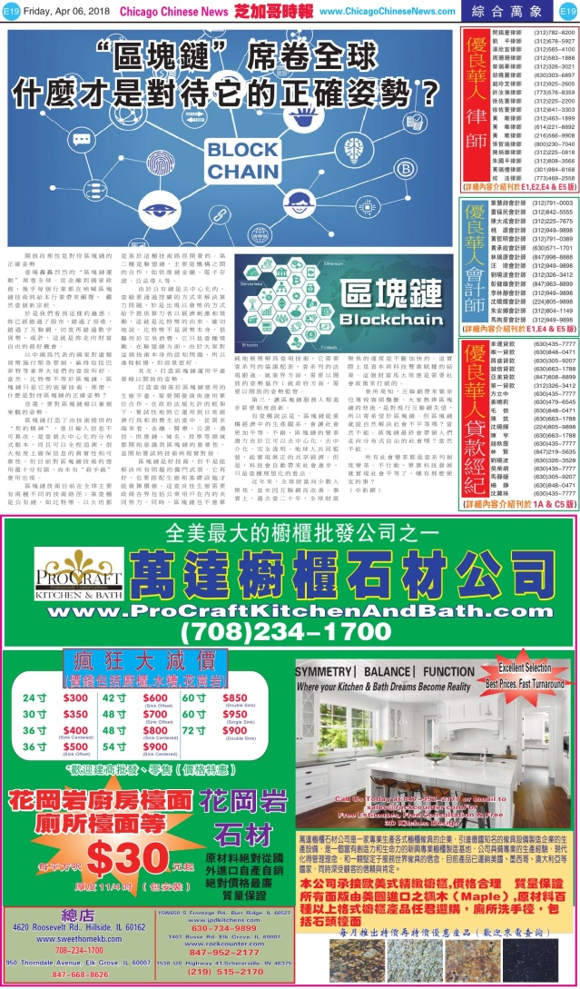 0406_E19-BW_Print