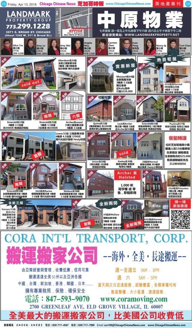 0413_C08-COLOR_Print