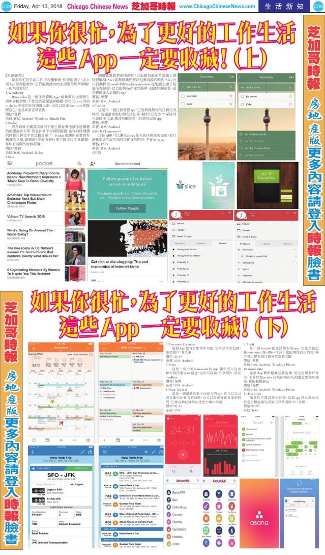 0413_C09-BW_Print