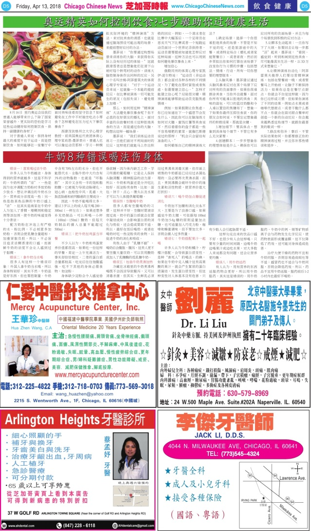 0413_D05-BW_Print