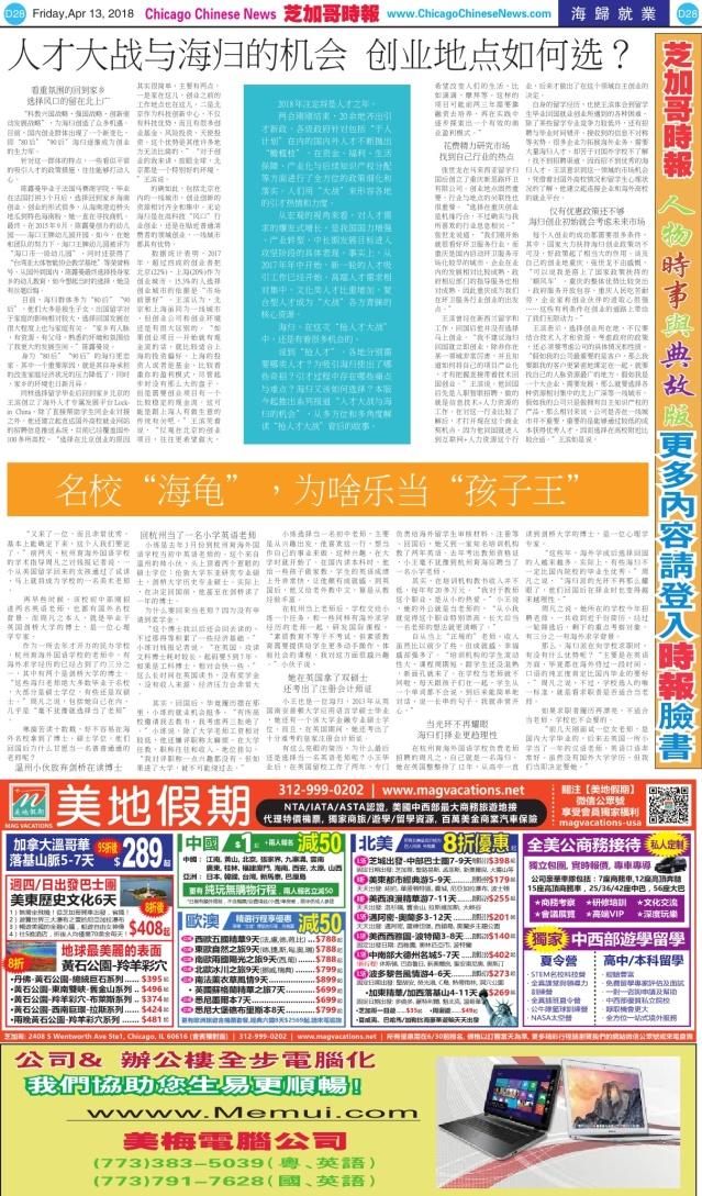 0413_D28-BW_Print