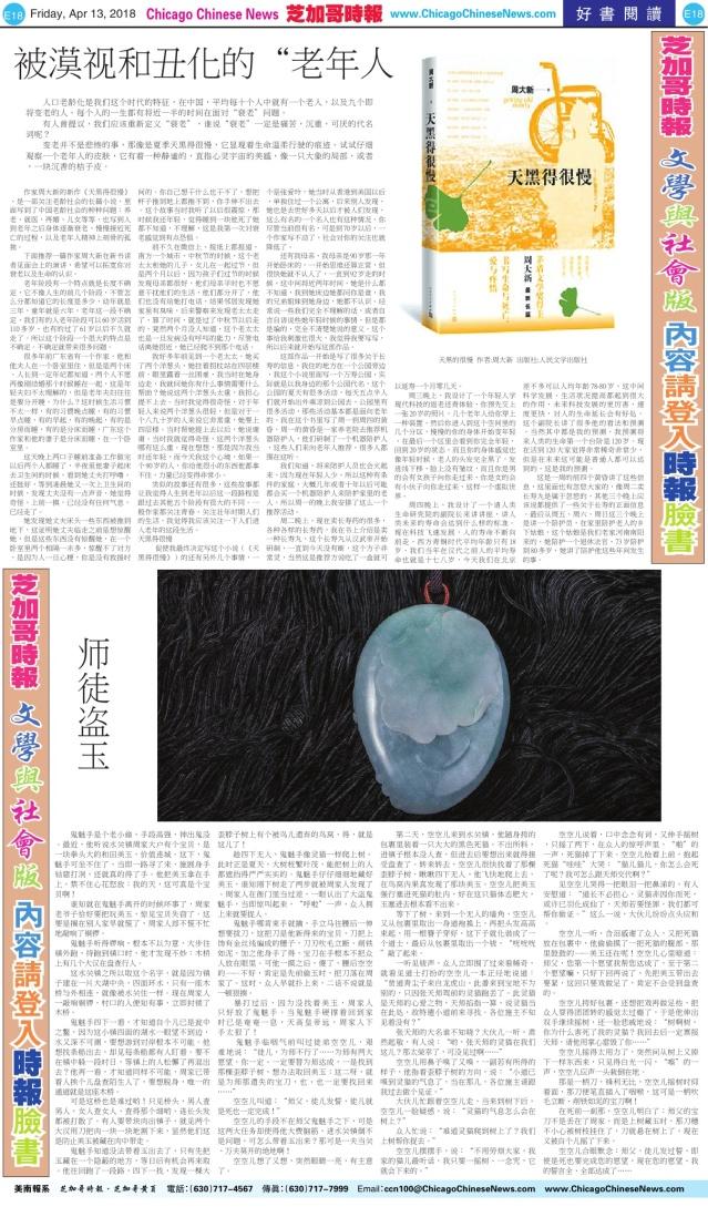 0413_E18-BW_Print
